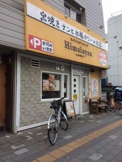 ヒマラヤン2..JPG