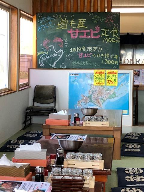 日本海2.jpeg